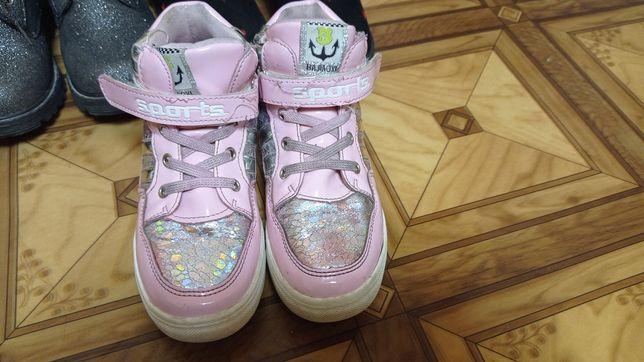 Продам демисезонные ботинки - хайтопы
