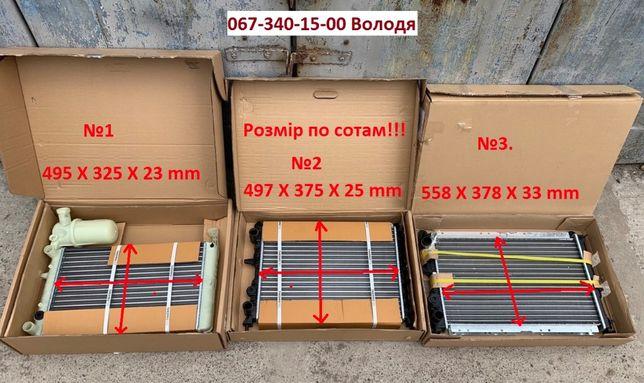 Радиатор охлаждения Фиат Типо Темпра Дедра Дельта 1.4 1.6 1.8 2.0 1.9