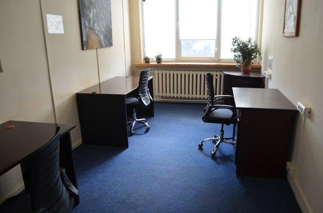 Wirtualne Biuro - przyjazny lokal do pracy zdalnej