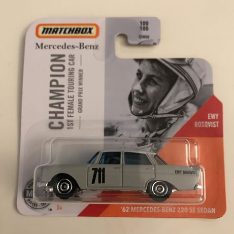 Matchbox 62 Mercedes-Benz 220 SE Sedan