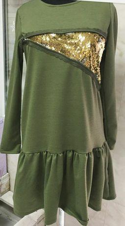 Платье. Новинка - 2020