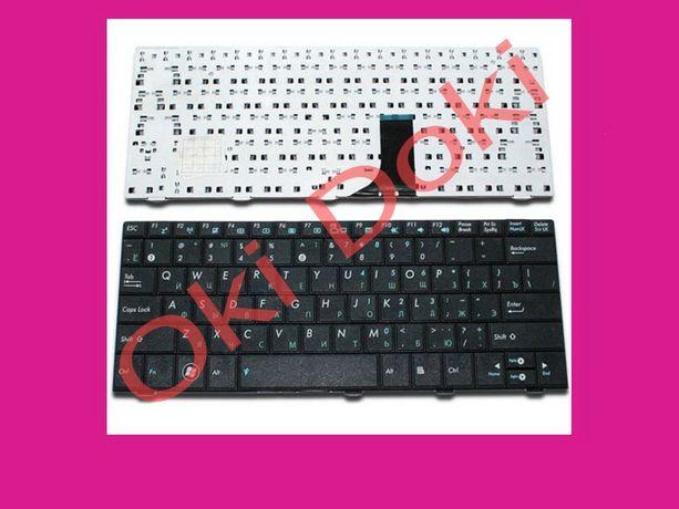 Клавиатура 1008PQ 1008PE 1008P ASUS 1001HAG 1001P 1001PX Eee PC 1005HA