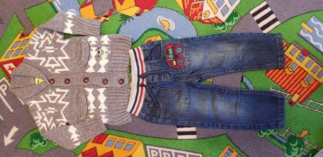 Sweter i spodnie dorzucam gratis