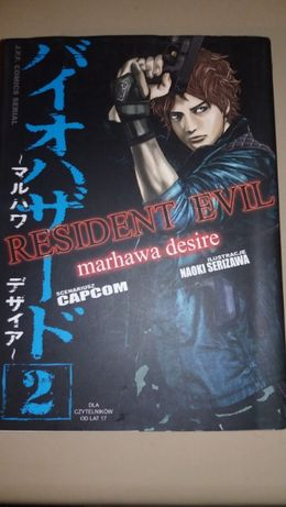 Resident Evil marhawa desire 2
