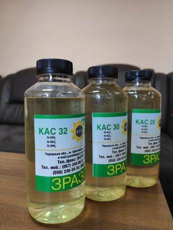 Продам КАС-32, селітра, карбамід, NPKS та ін.