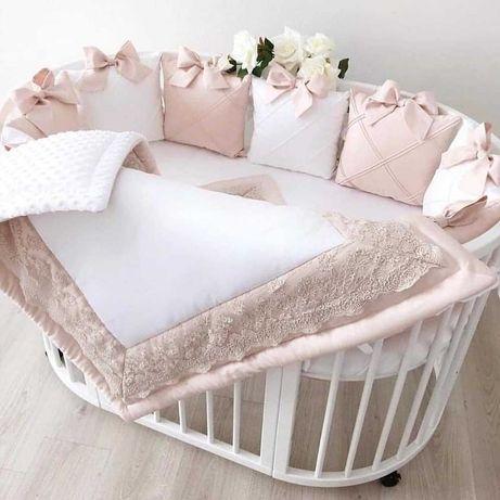Кроватка трансформер, круглая/овальная