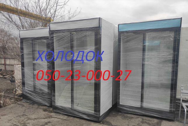 Холодильное оборудование шкафы витрины холодильники (1к/2к)Гарантия