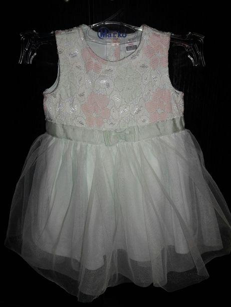 Платье на 9-18месяцев