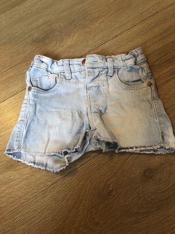 Spodenki zara  jeans