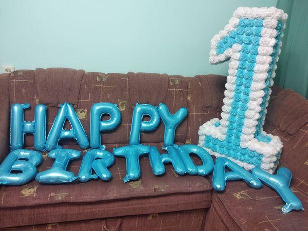 Цифра для святкування першого народження