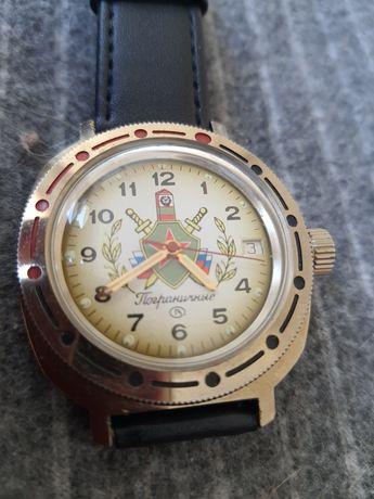 Zegarek prl