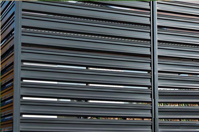 Sztachety metalowe ogrodzenia metalowe