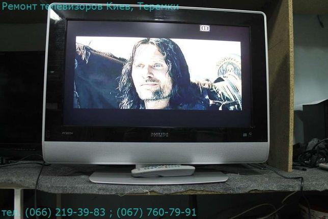 Ремонт телевизоров LCD, LED, ЭЛТ, любой сложности Киев (Голосеево)
