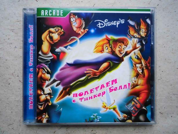 Игра для ПК диск Полетаем с Тинкер Белл!