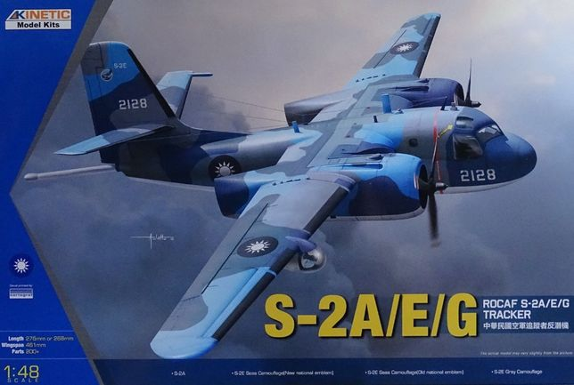 * KINETIC - 1:48 * ROCAF S-2A/E/G Tracker