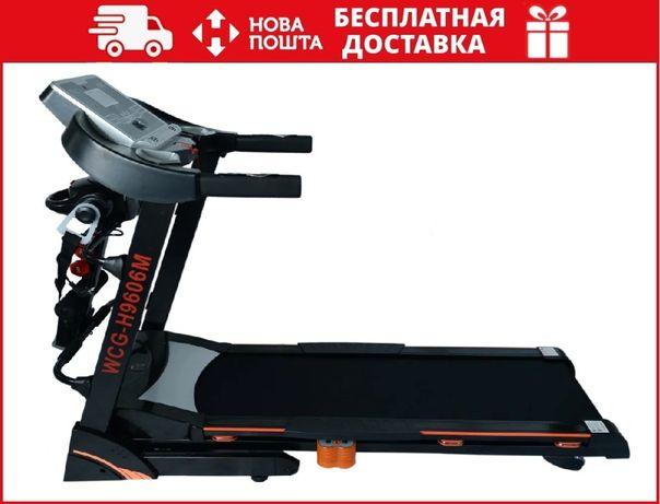 Беговая Дорожка Электрическая WCG - H 9606 M БЕСПЛАТНАЯ ДОСТАВКА