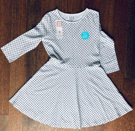 Dzianinowy sukienka - nowa