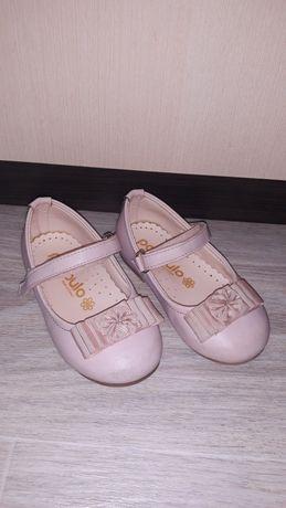 Туфельки босоножки, розовые  22 размер