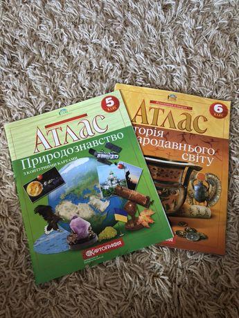 Атлас 5 и 6 класс природознавство и география