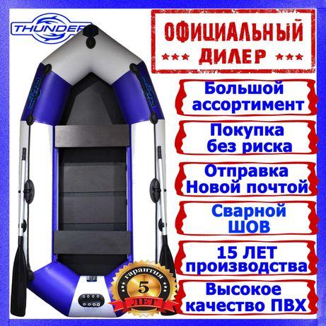 Надувная лодка Thunder ОСТРАЯ T 249 F36 пвх по типу Барка Колибри