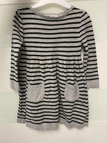 Стильное трикотажное платье H&M 1,5-2 года