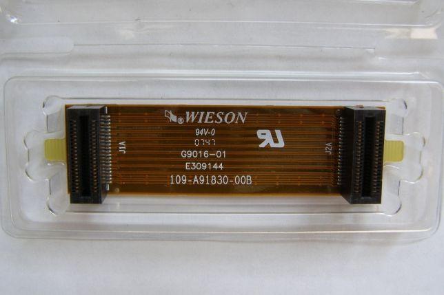 Шлейф Wieson Cross Fire для видеокарты Asus