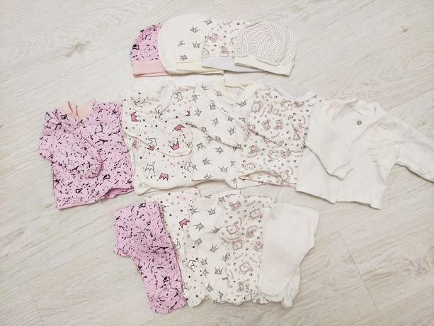 Комплект для новорожденных в роддом распашонки ползунки боди
