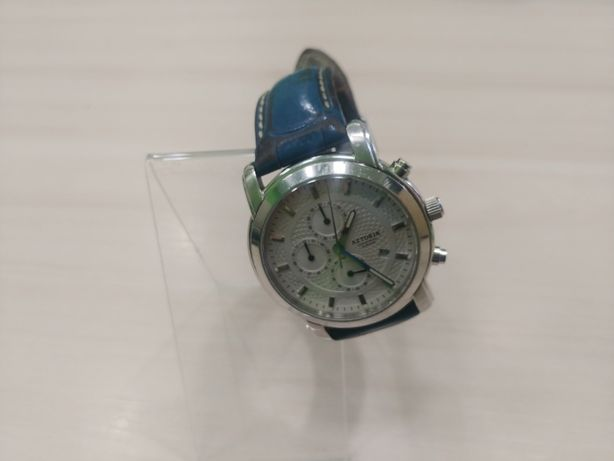 Zegarek klasyczny męski AZTORIN A040.G294