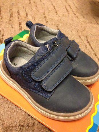 Обувь на мальчика. ОПТ