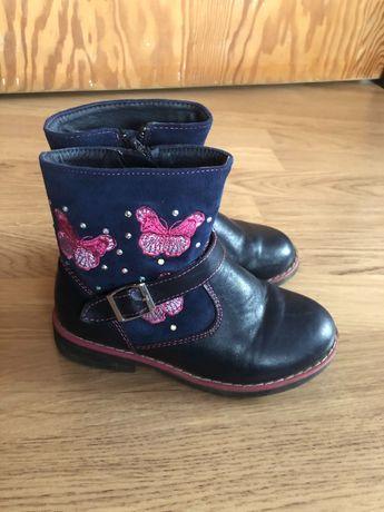 Buty dla dziewczynki r.28