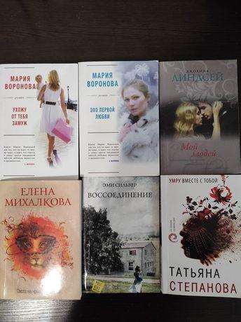 Продам книги в идеальном состоянии