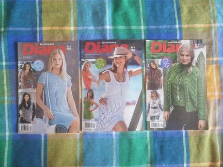 Журналы по вязанию Diana, Da, Вязание