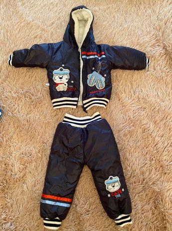 Детская куртка и штаны