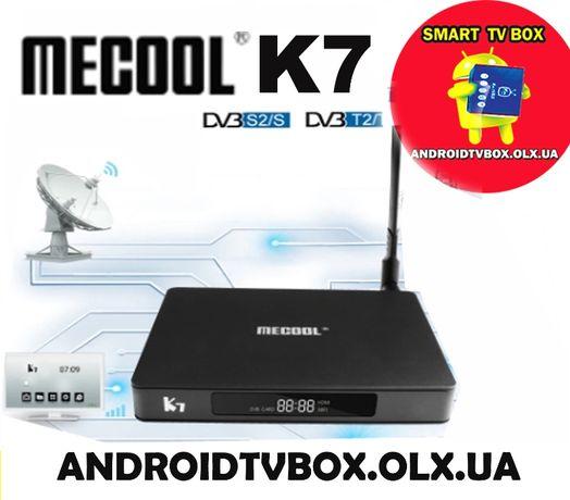 Android + T2 Smart TV приставка Mecool K7 гибрид 4/64 DVB-T2, S2