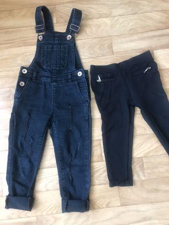 Комбез комбинезон джинсы штаны лосины джеггинсы легинсы