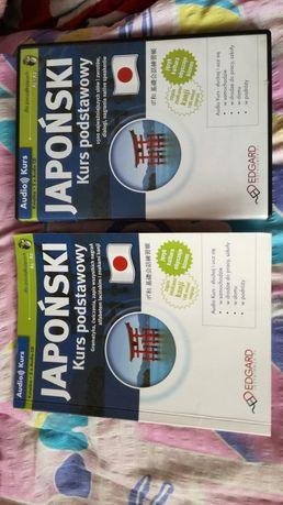 Kurs japonskiego!