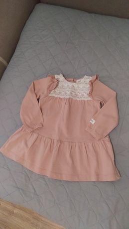 Sukienka nude łososiowa Newbie 74 cm