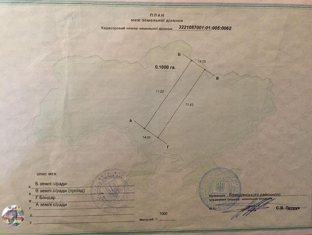 Продам Участок под строительство,Бородянский р-н,С.Озера,Право собст.