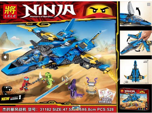 Klocki ninja ninjago 31182 burzowy myśliwiec Jaya lele jak lego
