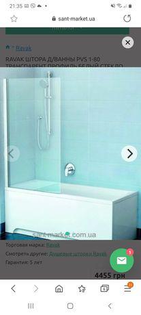 Шторка для ванной Ravak