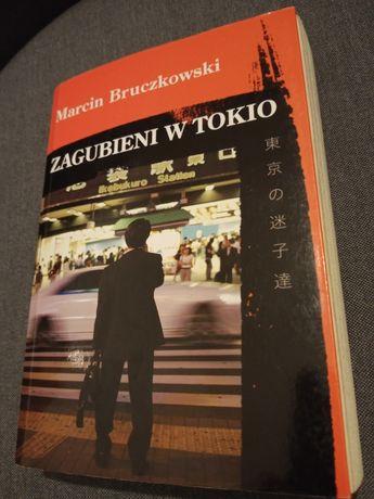 Zagubieni w Tokyo - Marcin Bruczkowski