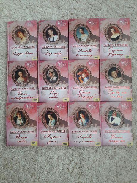 Збірка романів