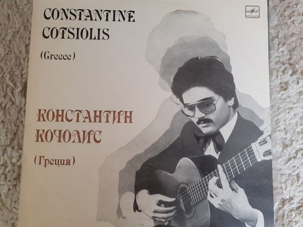 Constantine Cotsiolis  - płyta winylowa.
