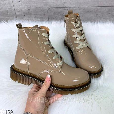 Новые демисезонные ботинки!!