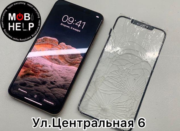 Замена стекла iPhone se 6 7 plus 8 plus X Xr Xs 11 pro max 12 pro max