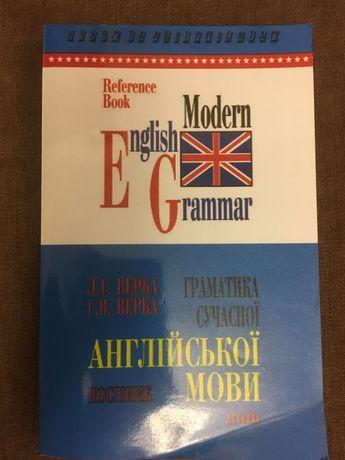 Книга «граматика сучасної англ. мови»
