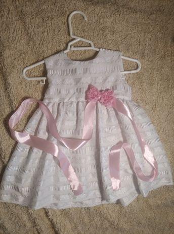 Sukienka do chrztu