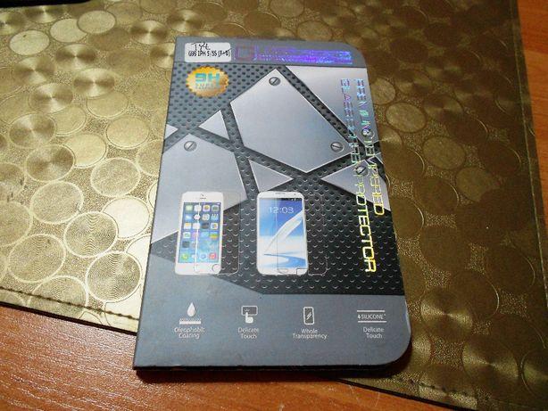 NOWE szkło hartowane TYŁ APPLE IPHONE 5/5S G99,Wysyłka darmowa