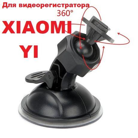 Крепление на присоске для видеорегистратора Xiaomi YI Smart Car Dash