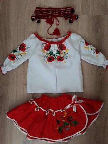 Нарядный костюм украиночки
